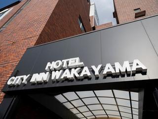 エントランス|当ホテルはJR和歌山駅から徒歩5分!ビジネスや観光をお考えの方にオススメです。