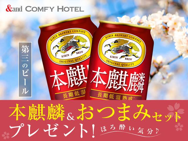 【ホテル屋上】屋上にはソファーもご用意。ゆったりと熊本城を眺めることができます。