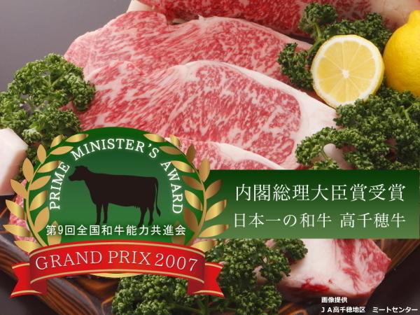 【個室食確約】高千穂牛「ヒレ」×「サーロイン」ステーキ食べ比べプラン 日本一の和牛をご堪能