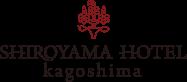 SHIROYAMA HOTEL kagoshima